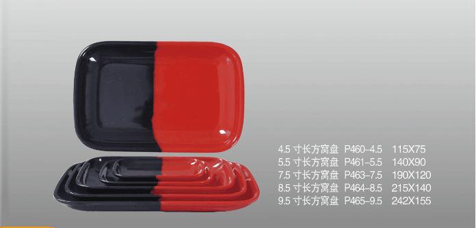 黑红半边betway电竞