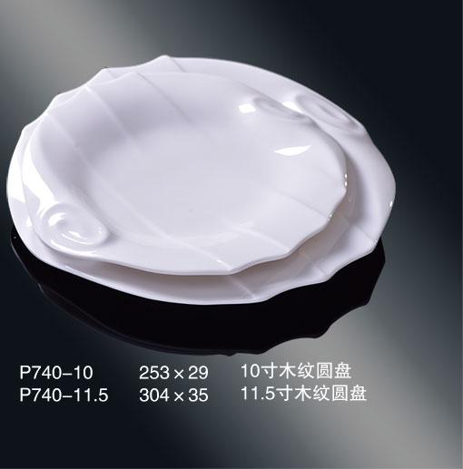 白玉瓷2_34